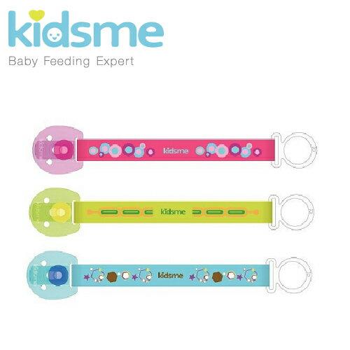 英國【Kidsme】安全奶嘴夾-3色
