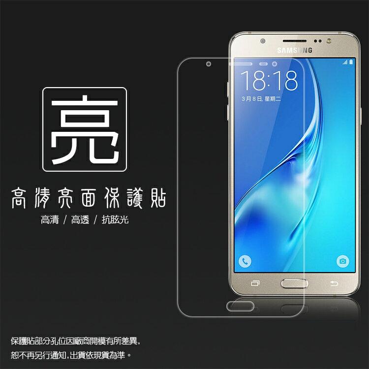 亮面螢幕保護貼 SAMSUNG GALAXY J5 (2016) SM-J510 保護貼