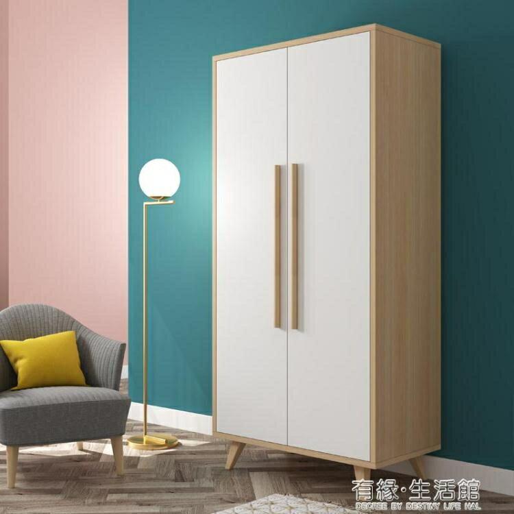 衣櫃現代簡約臥室櫃子雙門兩門兒童衣櫃北歐小戶型公寓出租房衣櫥 閒庭美家