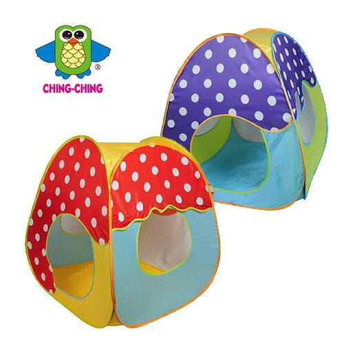 【親親Ching Ching】蘑菇球屋+100顆球 (6cm) (兩色可選) CBH-33