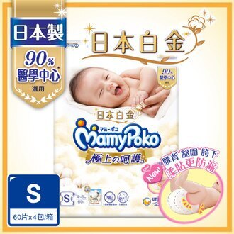滿意寶寶 極上の呵護 (S*60片)(4包箱購)