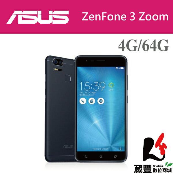 【贈128G記憶卡+保護貼】ASUS ZenFone 3 Zoom ZE553KL 5.5 吋 4G/64G 雙卡LTE 智慧型手機【葳豐數位商城】