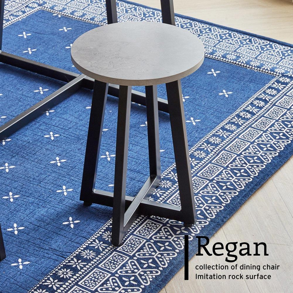 雷根工業風仿石面餐椅 / DIY自行組裝 / H&D東稻家居 / 好窩生活節 0