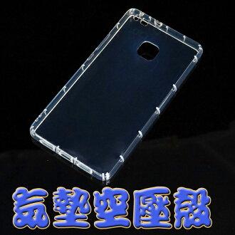 【氣墊空壓殼】華為 Huawei P9 Lite/G9/VNS-L22 防摔氣囊輕薄保護殼/防護殼手機背蓋/手機軟殼/外殼/抗摔透明殼