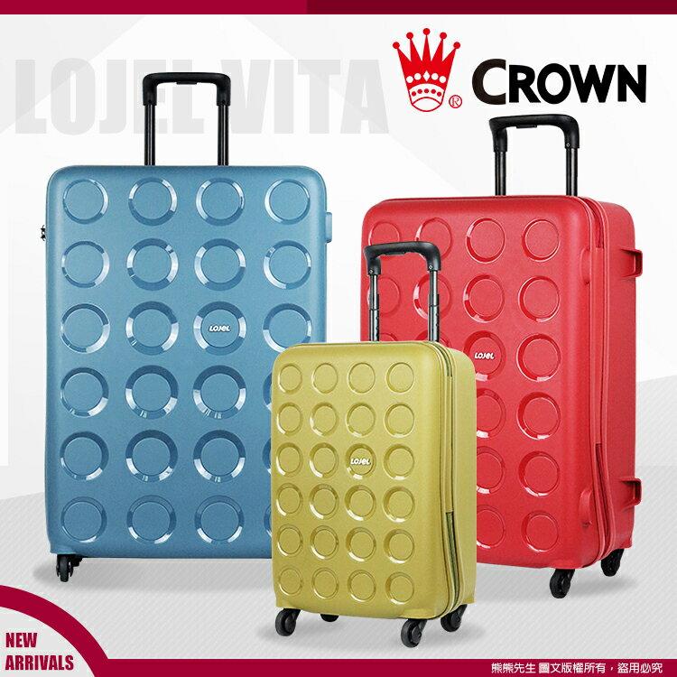 《熊熊先生》100%PP材質 28吋 行李箱 皇冠 Lojel 旅行箱 Crown 輕量 靜音輪 TSA海關密碼鎖 PP10 送好禮