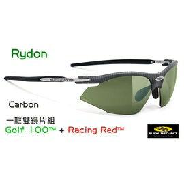 『凹凸眼鏡』義大利 Rudy Project Rydon-Golf-Carbon高爾夫系列採雙墨鏡(Golf 100+Racing Red)~ 可配度數專業運動鏡~六期零利率