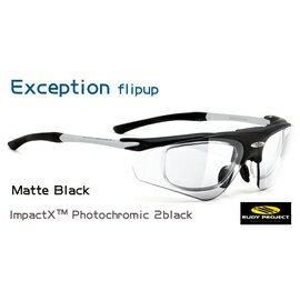 【凹凸眼鏡】義大利 Rudy Project Exception STD掀蓋光學系列(MATTE BLACK/2Black變色片)~ 可配度數配到好~六期零利率