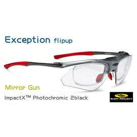 【凹凸眼鏡】義大利 Rudy Project Exception STD掀蓋光學系列(MIRROR GUN/2Black變色片)~ 800度配到好~六期零利率