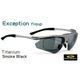 【凹凸眼鏡】義大利 Rudy Project Exception STD掀蓋光學系列(Titanium/SmokeBlack)~ 800度配到好~六期零利率