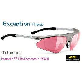 【凹凸眼鏡】義大利 Rudy Project Exception STD掀蓋光學系列(Titanium/2Red變色片)~ 800度配到好~六期零利率