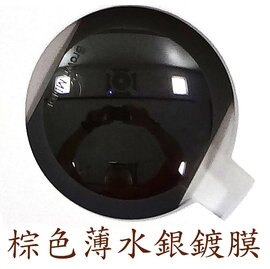 【凹凸眼鏡】艾德 ADHOC客製化~全系列專屬備片~棕色(Brown)薄水銀鏡片(提高顏色對比,減少眼睛疲勞感)~六期零利率