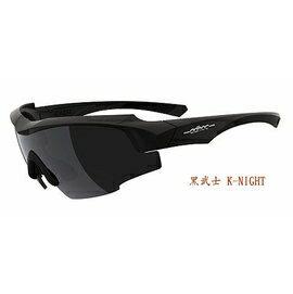 【凹凸眼鏡】ADHOC-K-NIGHT-I軍用級偏光運動太陽眼鏡(鐵灰色)加贈夜視鏡片(黃片)~六期零利率~