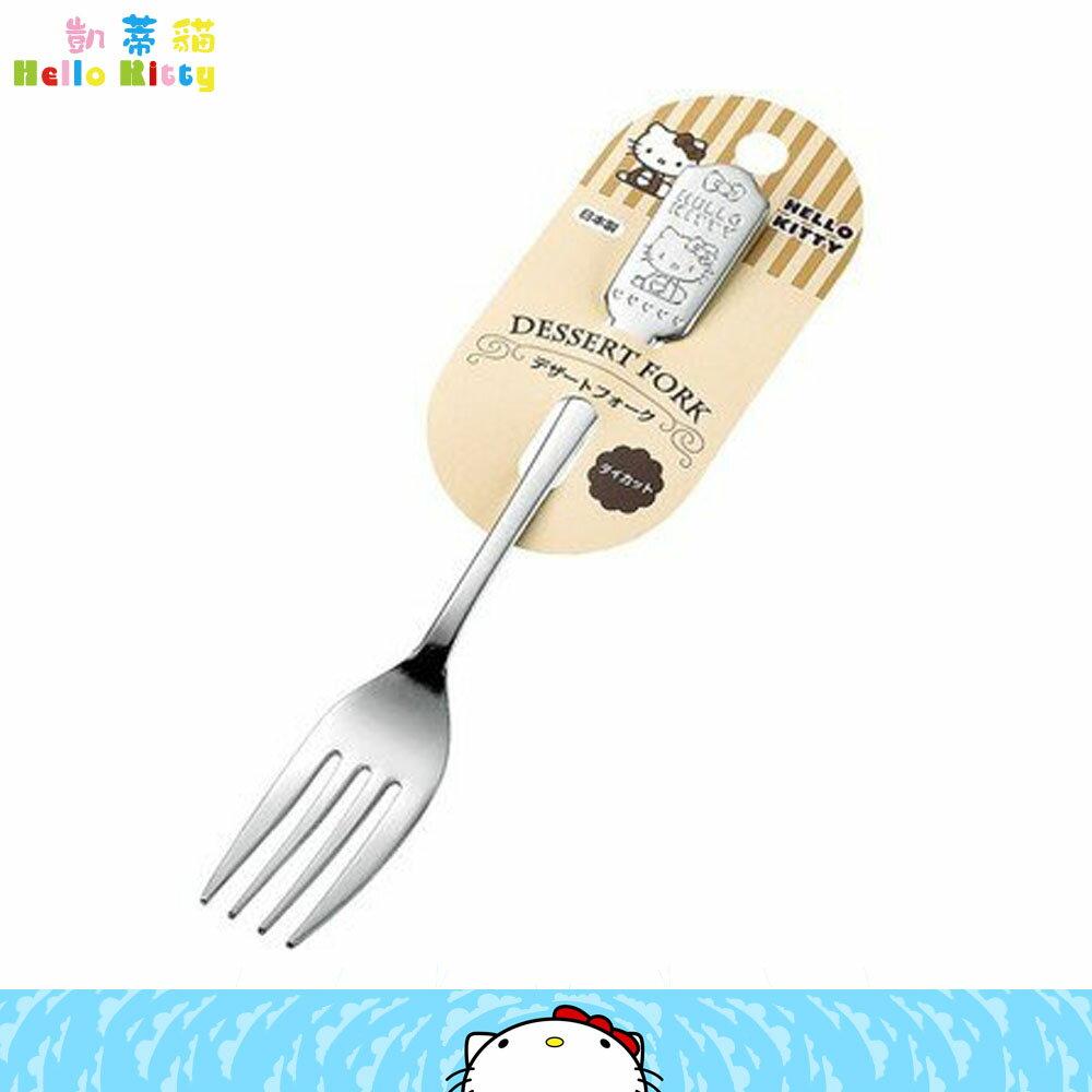 大田倉 日本進口正版 日本製 三麗鷗 凱蒂貓 Hello Kitty 不鏽鋼叉子 蛋糕叉水果叉 不鏽鋼餐具 167552