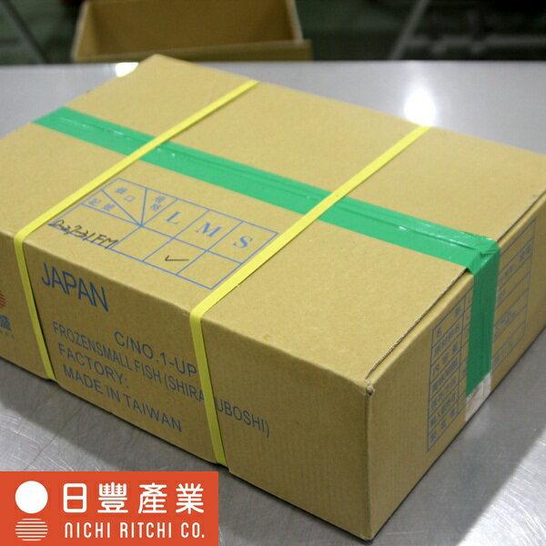 熟凍宜蘭吻魚2KGX6盒批發裝