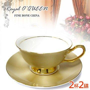 【Royal O'QUEEN 】英式御用骨瓷咖啡對杯(閃耀)/2杯2盤/精美盒裝/生日禮物/下午茶/免運費