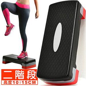 兩階15CM韻律踏板 有氧階梯踏板.瑜珈健身踏板.平衡板拉筋板.體操跳操 踏板.加高墊腳板