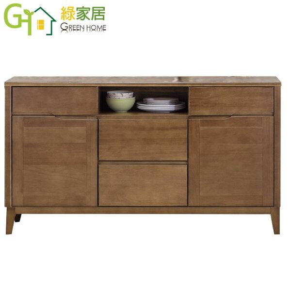 【綠家居】瑪琳時尚4.9尺實木二門餐櫃收納櫃