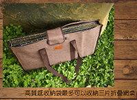 新手露營用品推薦到【【蘋果戶外】】ForestOutdoor U611630B UNIFLEMA U611630 折疊網架 置物網架 專用收納袋