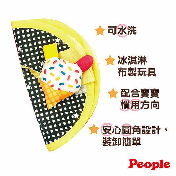 People新口水防污安撫套~冰淇淋 ~紫貝殼~