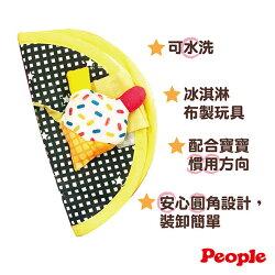 People新口水防污安撫套-冰淇淋  【紫貝殼】