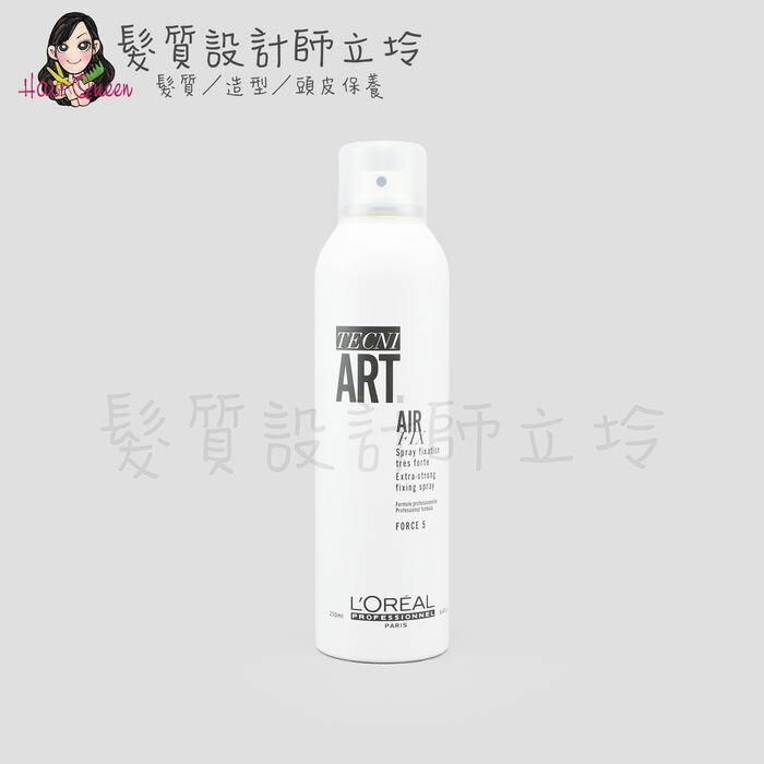 髮質設計師立坽的小窩 立坽『造型品』台灣萊雅公司貨 LOREAL 純粹造型 超速定型霧250ml IM14
