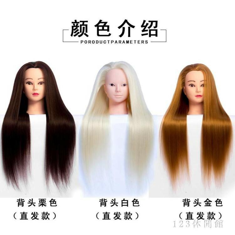 頭模美髮頭模型假人頭模全仿真人髮盤髮編髮可化妝造型假髮剪髮頭模 LH6729《小蘿莉》