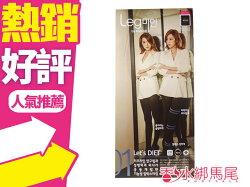 韓國 SHOWMEE Let's Diet MIZLINE 1號 210D 瘦腿修長襪 (黑色) 防偽標◐香水綁馬尾◐