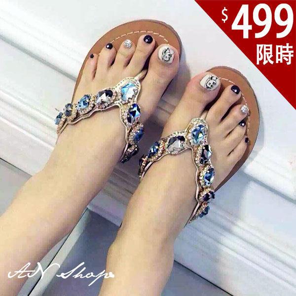 水鑽涼鞋-新款超美奧鑽閃耀夾腳水鑽涼鞋 夾腳涼鞋 平底涼鞋【AN SHOP】