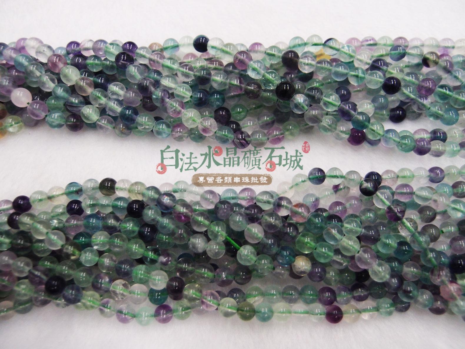 白法水晶礦石城  奧地利 天然-綠彩瑩石 6mm 串珠/條珠 首飾材料 色彩繽粉的彩色礦石