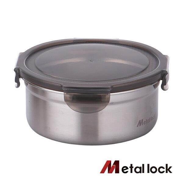 韓國Metallock圓形不銹鋼保鮮盒1100ml