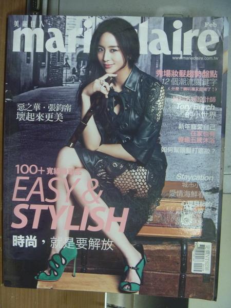 【書寶二手書T1/雜誌期刊_PEF】Marie claire_262期_Easy&stylish時尚就是要解放等
