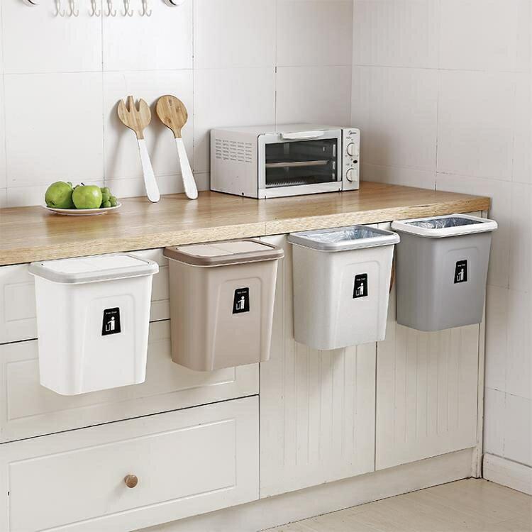 廚房櫃門掛式垃圾桶免打孔壁掛式垃圾桶家用客廳臥室衛生間收納桶yh