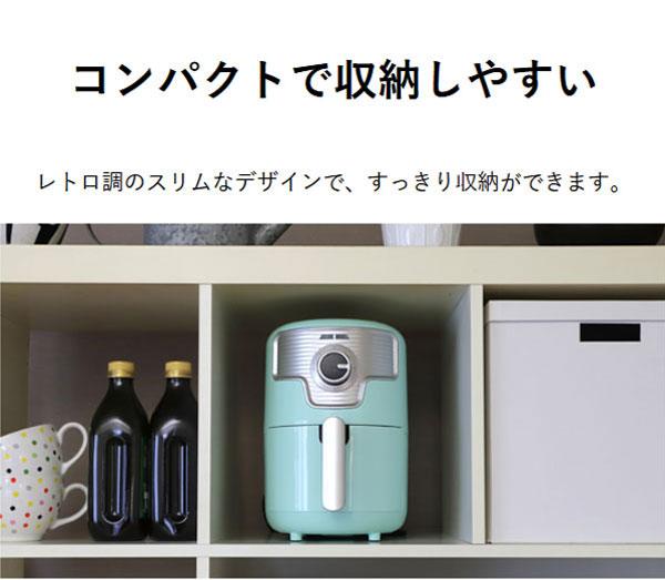日本S-cubism  電子氣炸鍋 1.6L 小容量 小資族必備  /  NFC-16L  / 日本必買 日本樂天直送  /  (6380) 2