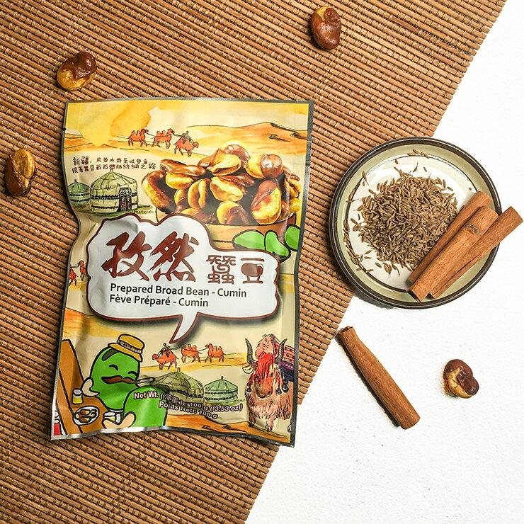 【特色】風味蠶豆100g - 孜然口味 0