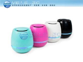 「YEs 3C」掌中精靈 迷你藍牙喇叭/藍芽喇叭/攜帶型/AUX輸入/插卡式(LA-USB21-A)