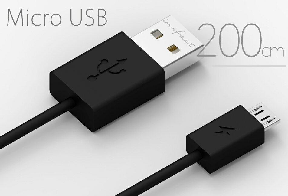 黑色款-橘色閃電 Micro USB 快速充電線90cm