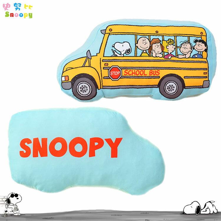 Snoopy 史努比 史奴比 巴士造型 坐墊 靠枕 抱枕 枕頭 景品 全1種 日本進口正版 1016243