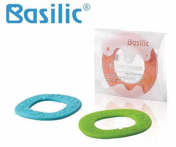 『121婦嬰用品館』貝喜力克 Basilic 波浪型嬰兒固齒器 0