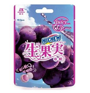 森永生果實軟糖新包裝-葡萄-單包【合迷雅好物商城】