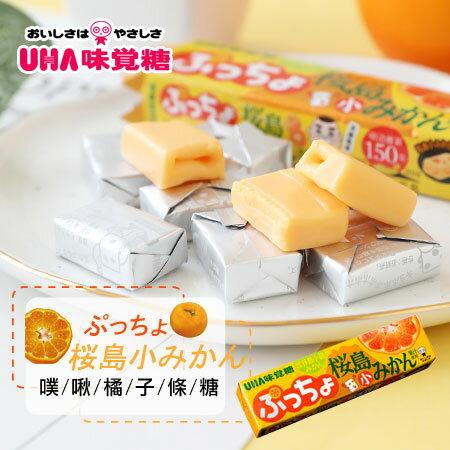 日本UHA味覺糖噗啾橘子條糖50g橘子軟糖橘子糖噗啾糖噗啾條糖軟糖糖果【N102956】