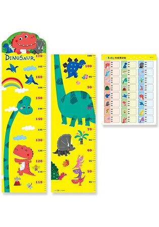 恐龍造型身高尺