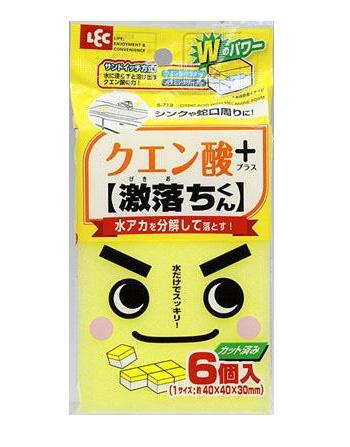 【百倉日本舖】日本製LEC除水垢清潔海綿/檸檬酸清潔海綿(6入)