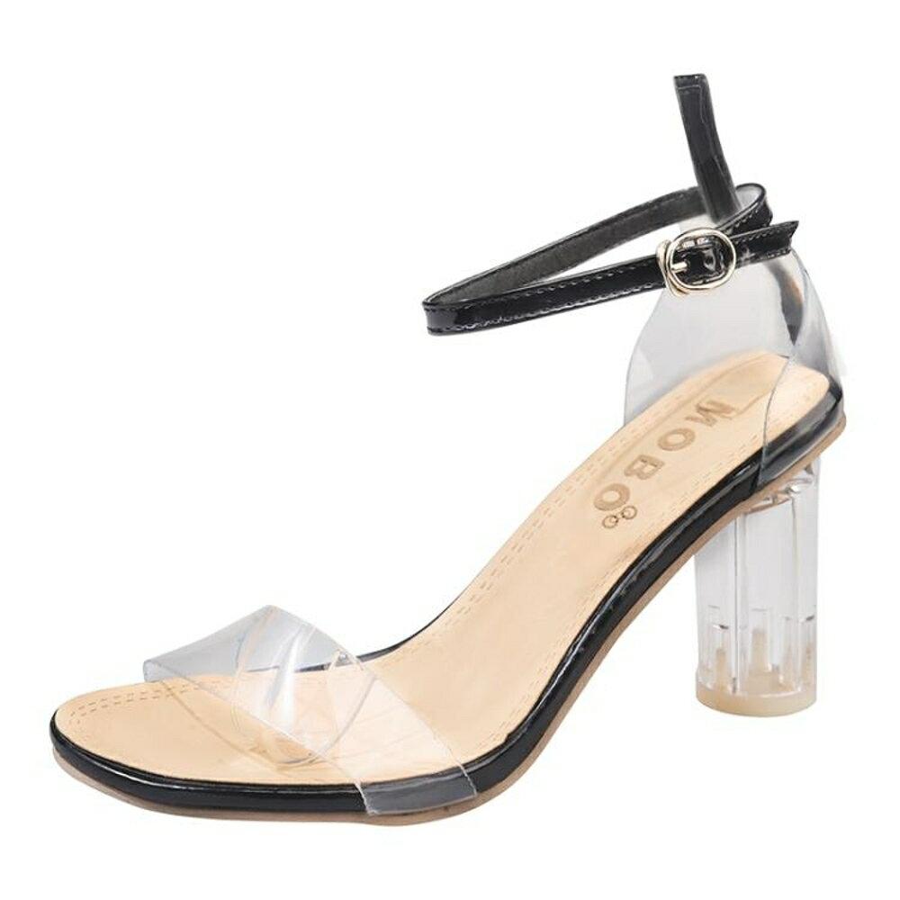 網紅同款白色透明涼鞋女夏2019新款百搭韓版粗跟顯腳瘦性感高跟鞋 都市時尚