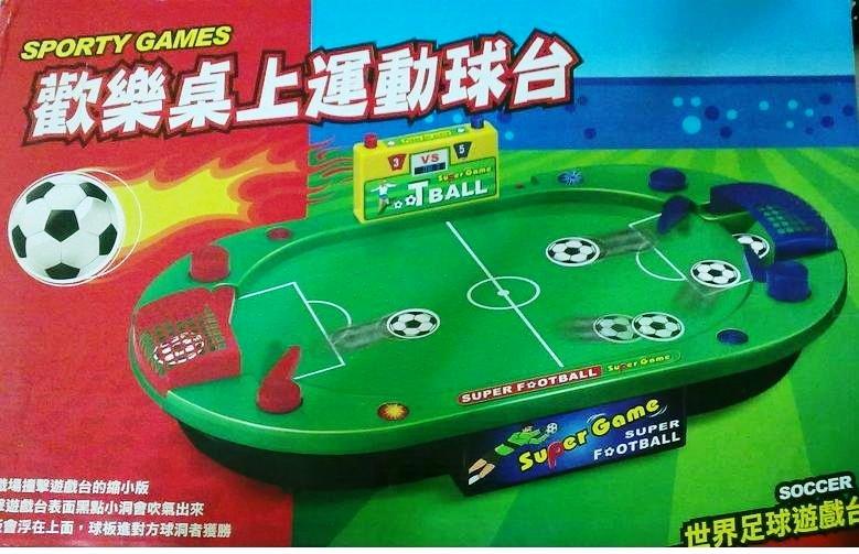 【兒童玩具】歡樂桌上運動球台 (世界足球台)