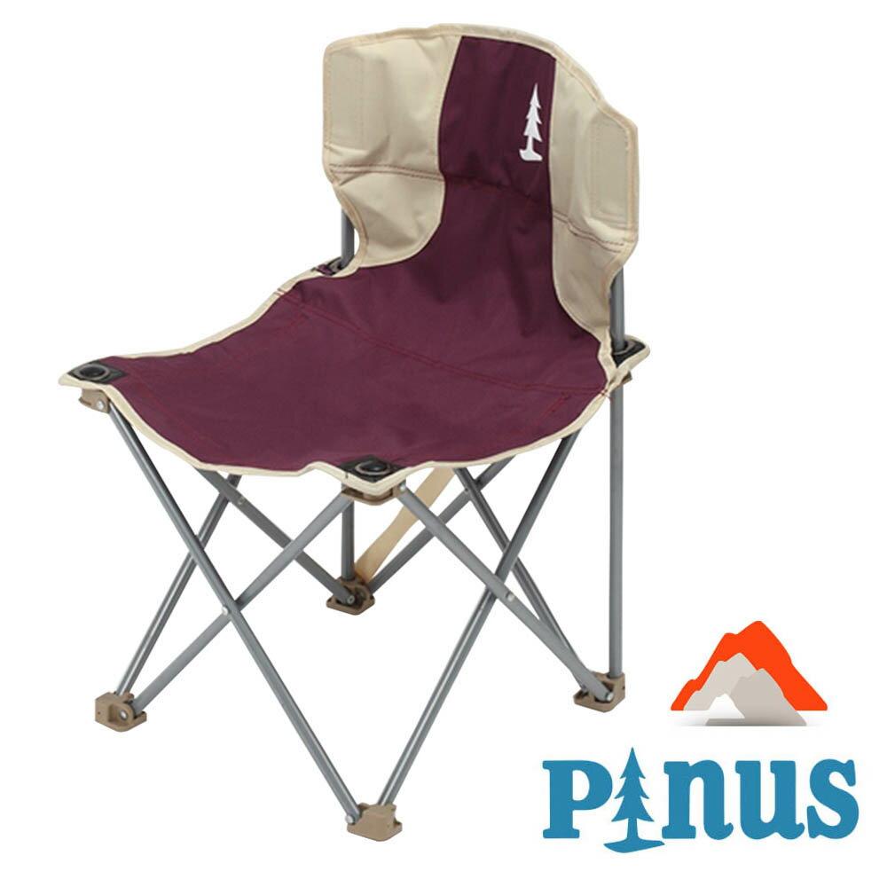 PINUS 戶外休閒椅 折疊椅 │ 收納 │露營│ 登山 棗紅 P15731