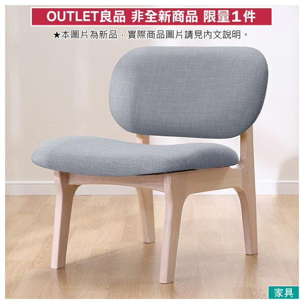◎(OUTLET)實木餐椅 RELAX WW / GY 橡膠木 福利品 NITORI宜得利家居 0