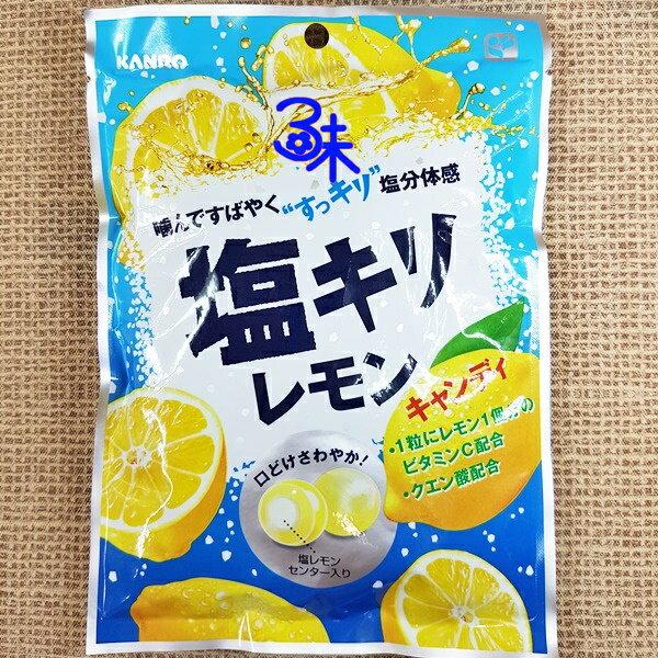 (日本)KANRO甘樂鹽檸檬糖 1包75公克 特價83元【4901351015704】