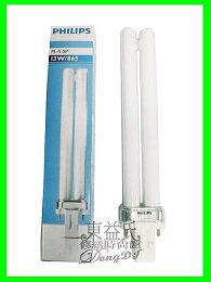 PHILIPS飛利浦 燈管 多種規格 東亞 壯格 Panasonic 各式燈泡燈具