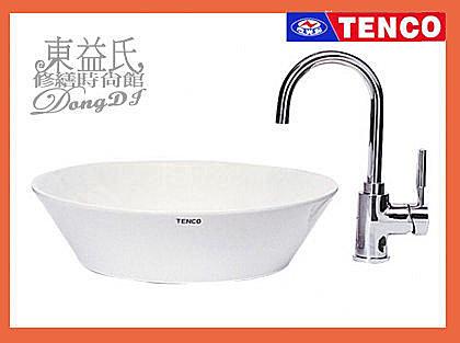 <br/><br/>  【東益氏】TENCO電光牌SL-1703P碗型面盆設備《洗臉盆+混合龍頭》另售各衛浴品牌 馬桶 免治馬桶座 洗臉盆 水龍頭<br/><br/>