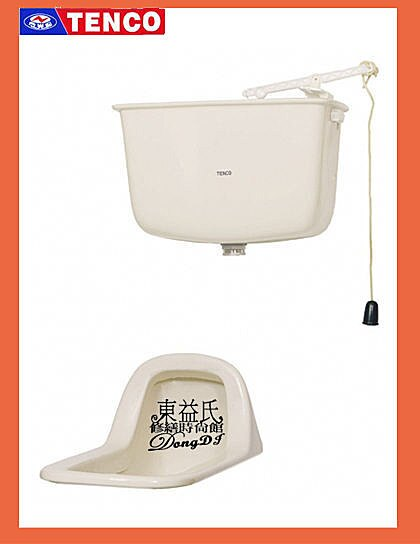 【東益氏】電光牌SC5220P蹲式馬桶高沖設備 蹲便適用 另售 ALEX 凱撒 京典 和成 龍天下 隆昌